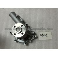 China 4D106 S4D106 4TNE106 4TNV106 Water Pump For Diesel Engine 123907-42000 on sale