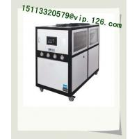 China -10℃ Low Temperature Air-cooled Chillers OEM Manufacturer/ industry chillers Price Manufactures