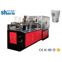 Quality Ultrasonic Heating Double Wall Paper Cup Making Machine For Hot Drink Cups for sale