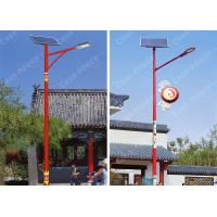 Flux 8250lm Solar Energy Street Light 6000K 50w With PWM Charge Controller Manufactures