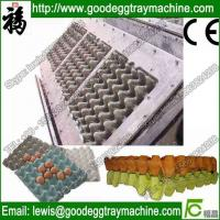 Factory custom injection mold for egg tray Manufactures