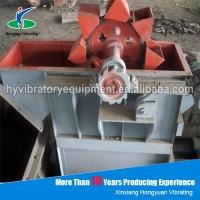 high efficiency glass powder vertical lifting bucket elevator equipment Manufactures
