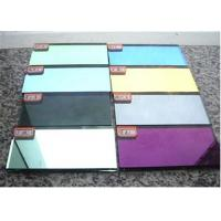 China Double Coated Tinted Mirror Glass , Flat Shape Safety Mirror Sheet For Bathroom on sale