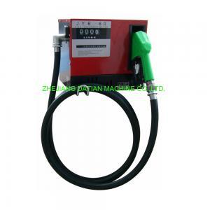 China Portable diesel dispenser JYB-60 220VAC, mini diesel fuel dispenser, mobile diesel pumps on sale