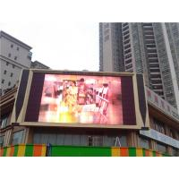 China Large P3.076 Outdoor Full Color LED Display For Bus Station Delicate Appearance on sale