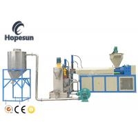 Water Ring Cutting Plastic Flakes Recycling Machine HDPE Hard Material Manufactures