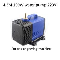 100W water pump 220V 4.5M for cnc router 3KW and 4KW cnc spindle motor Manufactures