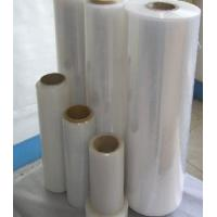 PE Cling Film Manufactures