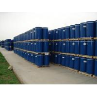 High purity Methanol/industrial Methyl Alcohol methanol 99.99% manufacturer in China Manufactures