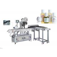 Oral Liquid Automatic Sitkcer Labeling Machine 220V 50HZ 1500W Manufactures