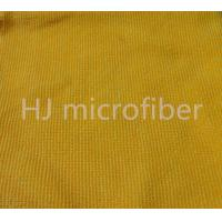 Yellow big pearl cloth cleaning towel 40*40 microfiber cleaning towel Manufactures