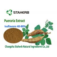 Isoflavons40%~80% Pueraria Lobata Root ExtractLight Brown Powder CAS 3681 99 0 Manufactures
