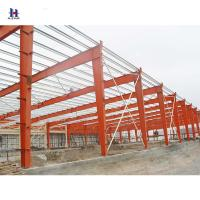 Buy cheap used in steel structure material Beam Steel stainless steel structure steel from wholesalers