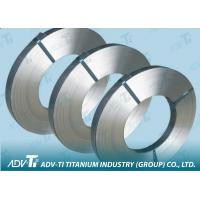 3.0-16mm titanium coil / Titanium Strip Coil , GR1 for minerals & metallurgy Manufactures