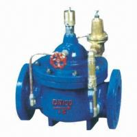 400x Flow Control Valve with 1.0, 1.6 and 2.5MPa Pressure Manufactures