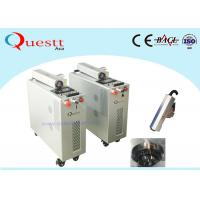 Mopa Fiber Laser Cleaning Machine For Paint / Rust / Oxide On Ship Automobile Manufactures
