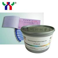 Quality Offset Printing Carbon Paper Ink/ Carbon paper ink for sale