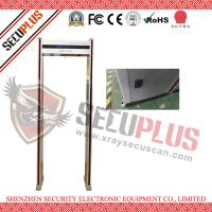 LCD Screen Walk Through Metal Detector DFMD SPW-IIID Adjustable Sensitivity Manufactures