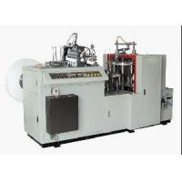 China Fully Automatic High-Speed Paper Cup Machine on sale