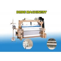 High Speed Water Jet Textile Loom Machine Double Nozzle Single Pump Manufactures