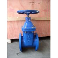 Anti Corrosion Through Conduit Slab Gate Valve Pneumatic Operated Water Supply Manufactures