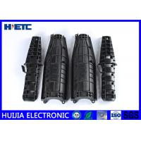 Buy cheap Quick Install Fiber Optic Accessories Antenna Feeder Connecter Closure HJ12114 from wholesalers