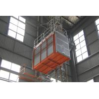 3.2×1.5×2.2 Cage Construction Lifts FC Control Automatical Landing ABB Moter Manufactures
