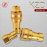 China Brass Pipe Fitting Adapter NPT Male and NPT Female on sale