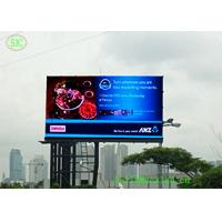 p6  192MM*192MM  full color  outdoor LED screen with front maintenance cabinet Manufactures