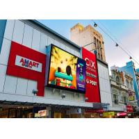 9000 Nits Outdoor LED Billboard , Digital LED Screen For Outdoor Advertising Manufactures