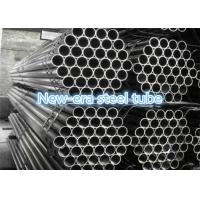 Low Carbon Steel Seamless Cold Drawn Steel Tube For Heat Exchanger Condenser