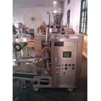 China XY-86A Automatic Inner and Outer Tea-bag Packing Machine on sale