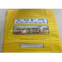 Flour / Rice Bulk Packaging Bopp Laminated Bags With High Tensile Strength Manufactures