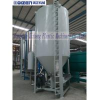 China Durable Big Rice Mixer Machine , Dry Ingredient Mixer Machine Hot Air Port Designed on sale