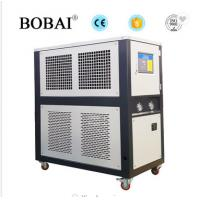 PC water cooling chiller integrated water chiller