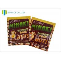 Back Sealing Custom Printed Laminated Pouches Foil Crisps Packaging Manufactures