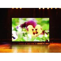 Buy cheap P6 Full Color LED Display from wholesalers