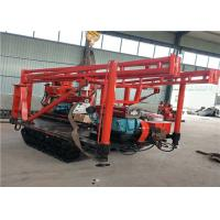 China Hydraulic Crawler Mounted Rock Drilling Machine Water Well Core Drilling Rig on sale