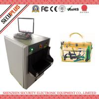 SPX5030A Airport Baggage Scanning Equipment , X Ray Baggage Scanner 55db Noise Level Manufactures