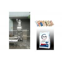 Carbon Black Packing Machine Super Fine Powder Bagging Machine Manufactures