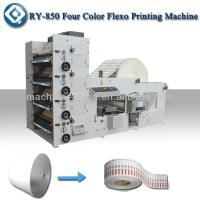 Best price china supplier automatic paper cup printing machine Manufactures