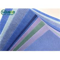 China SMMS PP Spunbond Non Woven Fabric Tear Resistant For Surgical Gowns Lab Coats on sale