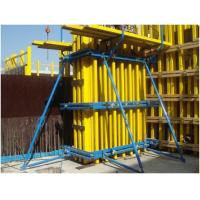 China Duribility assembled Steel Wall & concrete column formwork system on sale