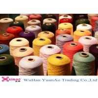 China Colorful TFO 40/2 Plastic Core Dyed Polyester Yarn / Thread For Sewing Machine wholesale