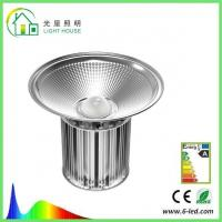Waterproof High Power 300 w Commercial LED High Bay Fixture Bridgelux LED Chip Manufactures