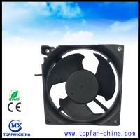 China The Fridge with Fan 92mm x 92mm x 32mm / 12V Electronics Cooling Fan on sale