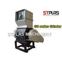 Single Shaft Plastic Bottle Crusher Machine , Plastic Grinding Machine CE Approved Manufactures
