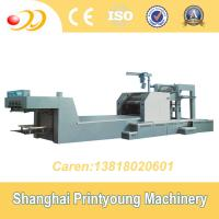 Multifunctional Gravure Printing Machine With UV Matting And Framing 10000s/h Manufactures