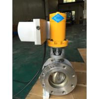 IP67 Marine Steel Products Rotary Actuator Used Valve Remote Control System Manufactures