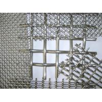 China Customized Crimped Wire Mesh For Mining , Durable Stainless Woven Wire Mesh on sale